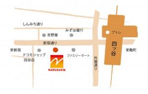 MAP【四谷貸し会議室】NEW